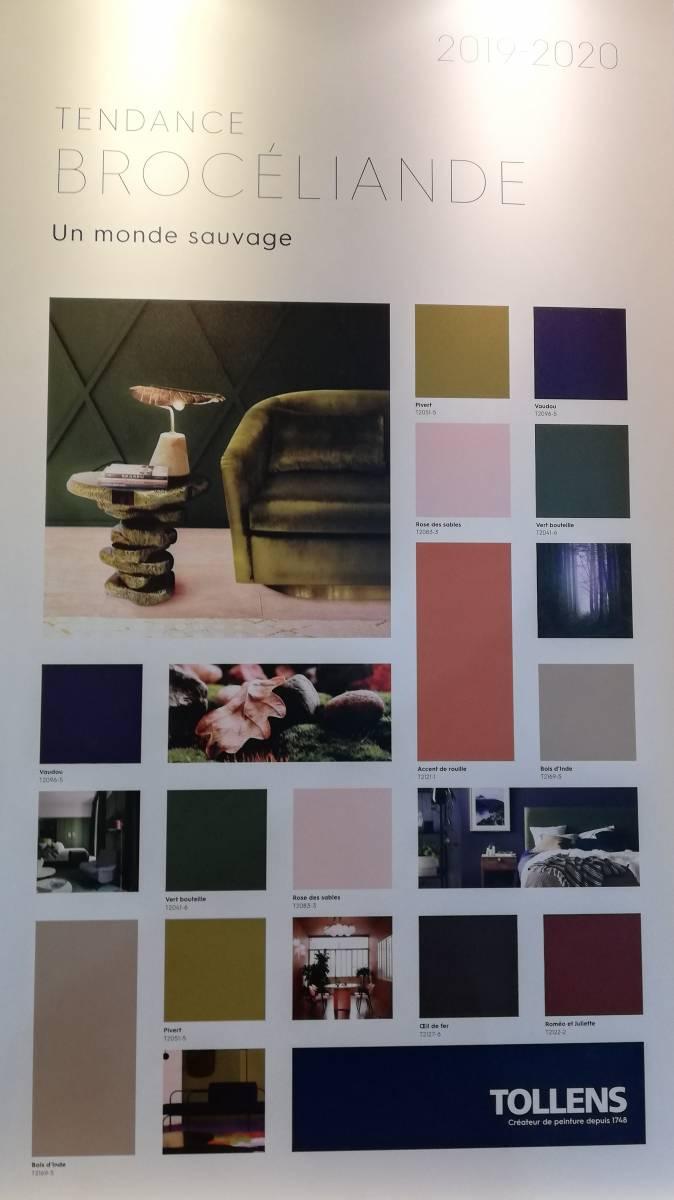 Tendance Couleur Deco 2019 choisir les couleurs de décoration d'intérieur, tendances